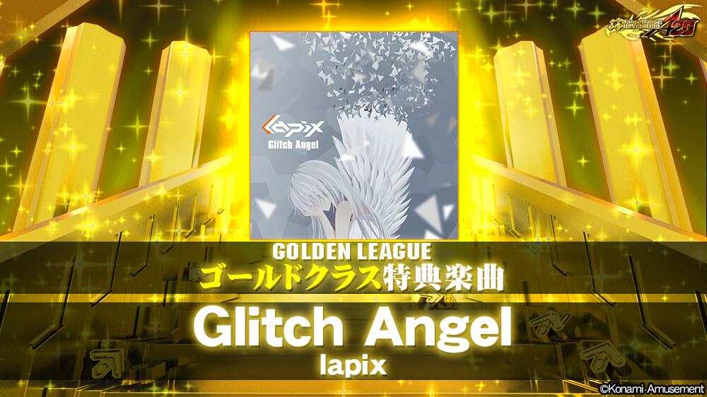 Glitch Angel