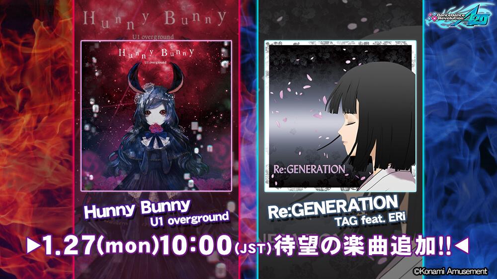 Hunny Bunny,Re:GENERATION