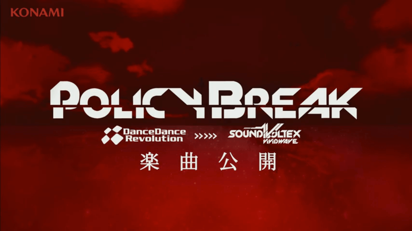 POLICY BREAK開催