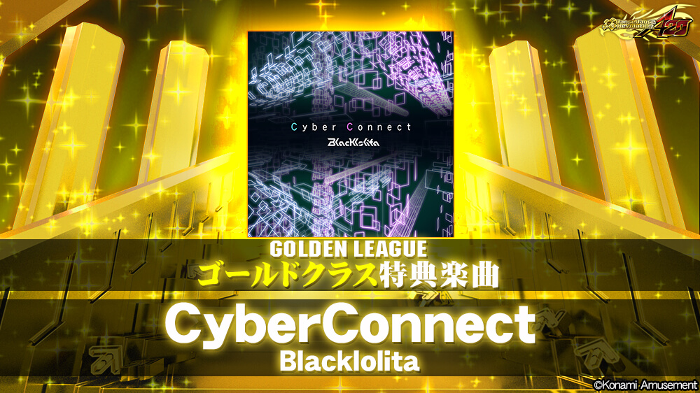 CyberConnect
