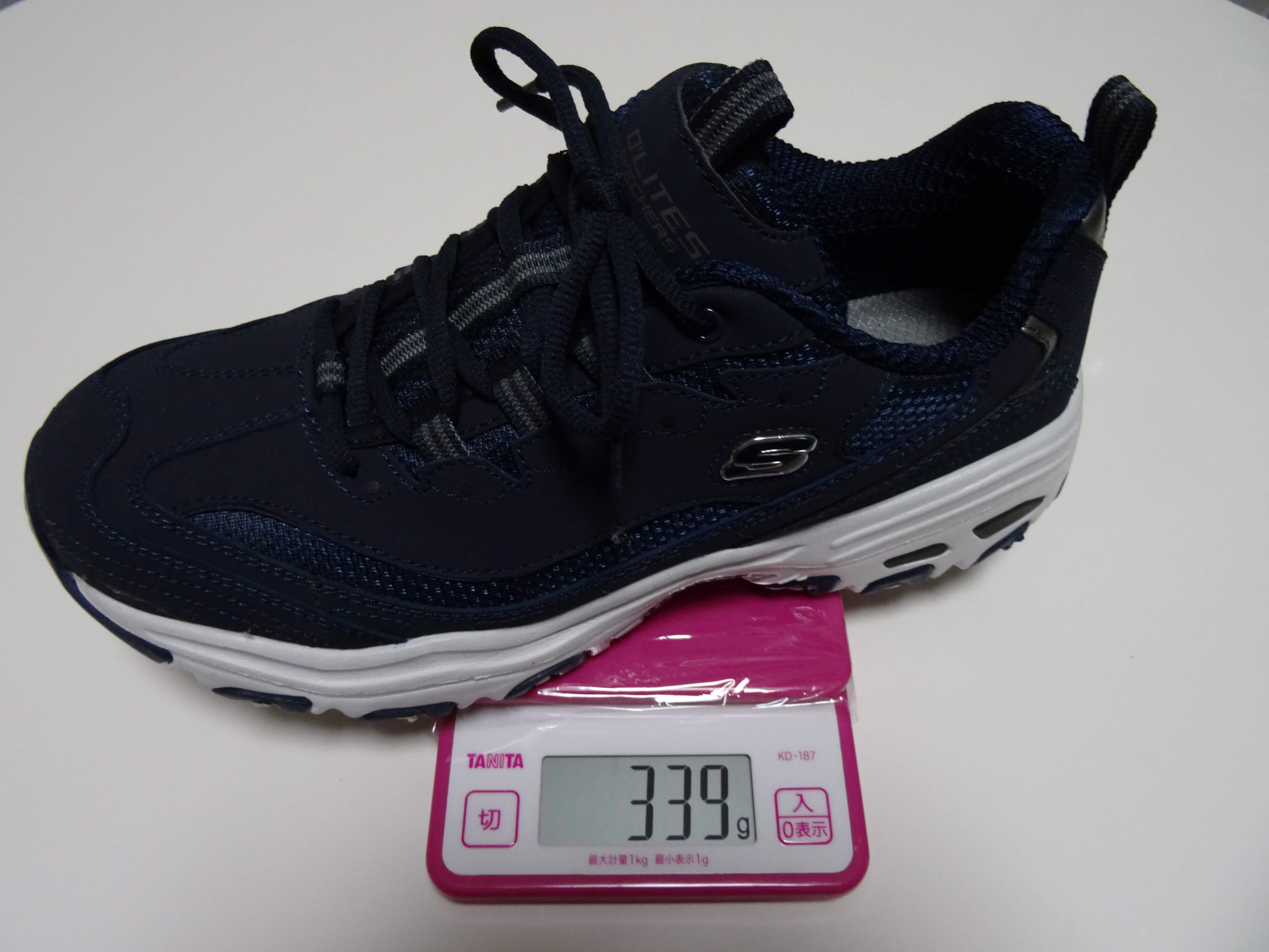 靴の質量(339g)